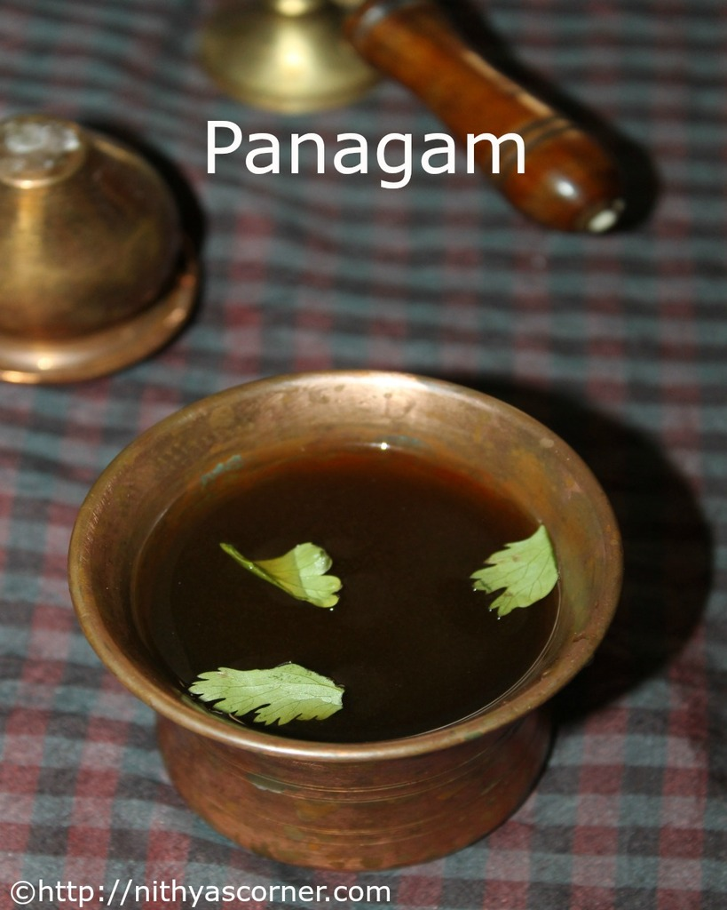 Panakam recipe,Panagam preparation,Rama navami recipes