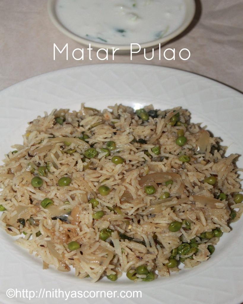 matar pulao recipe or peas pulao recipe