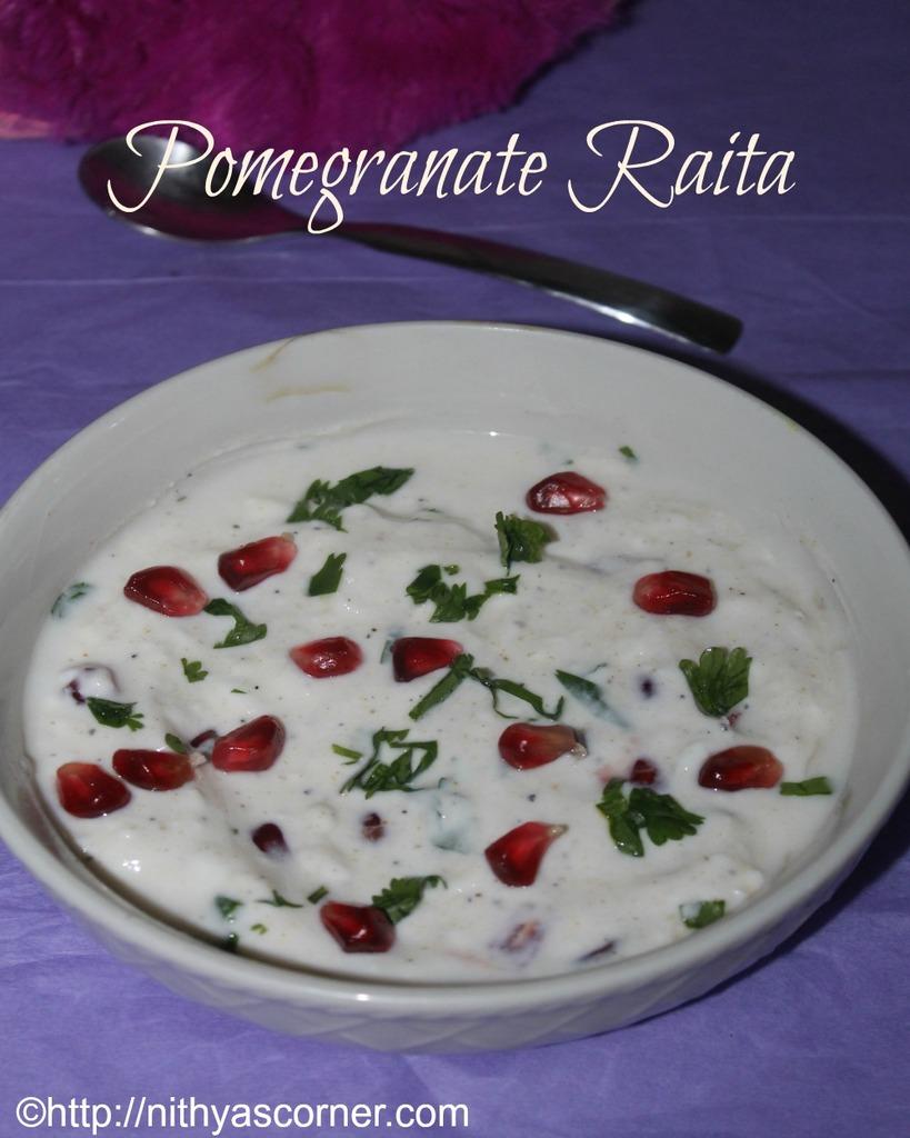how to make pomegranate raita
