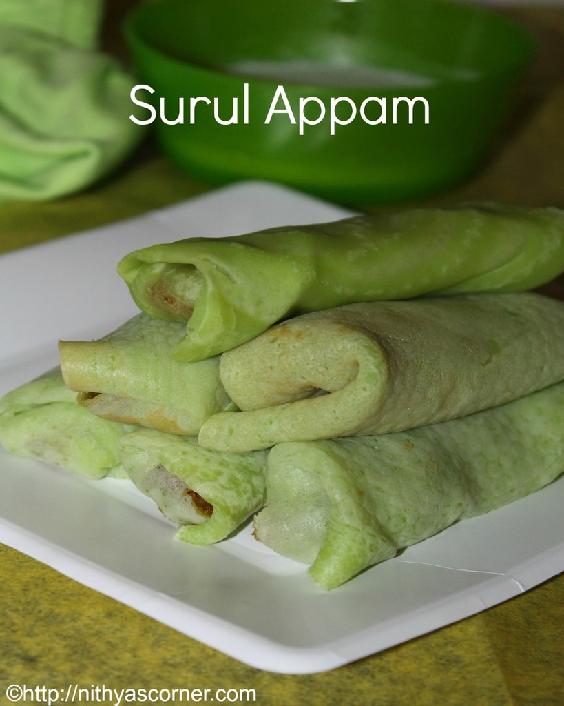 How to make surul appam