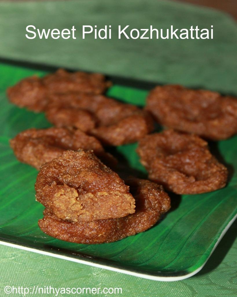 vellam kozhukattai recipe with pictures