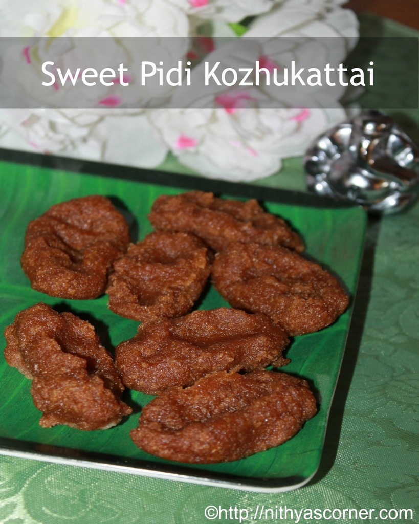 how to make vellam kozhukattai recipe
