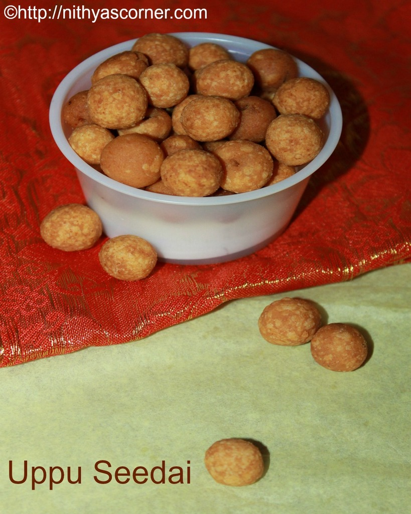 uppu seedai recipe with step by step pictures