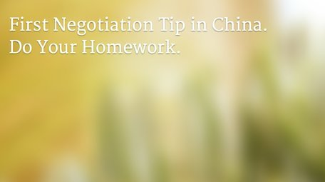 Rsz negotiation china tip one v1