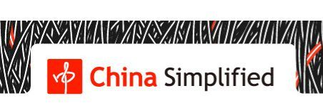 Cover image china simplified
