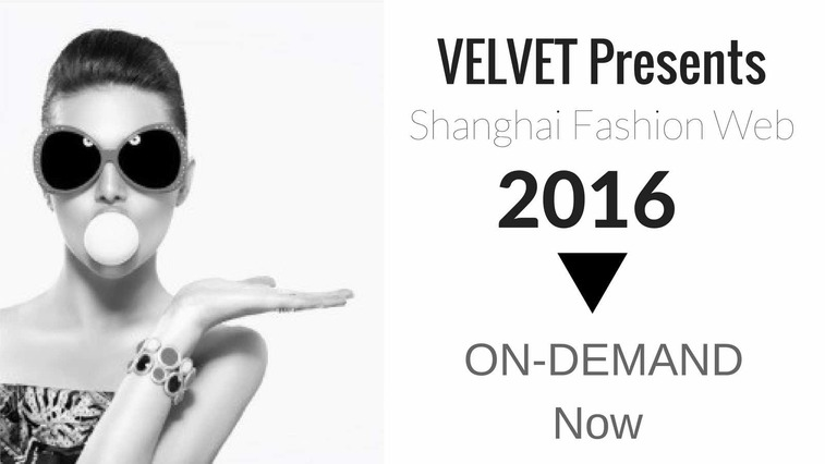 Shanghai fashion web 2016 on demand cover image