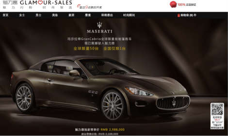 maserati strategic management Ebook pdf strategic management a competitive advantage approach concepts and cases 14th edition contains important information and a detailed  edition,build your dream home for less,maserati granturismo multimedia system manual,when worlds collide phoenix club book 4 page 2.