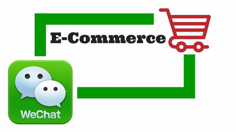 Wechat ecommerce cover 1