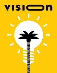 October 2017 Vision