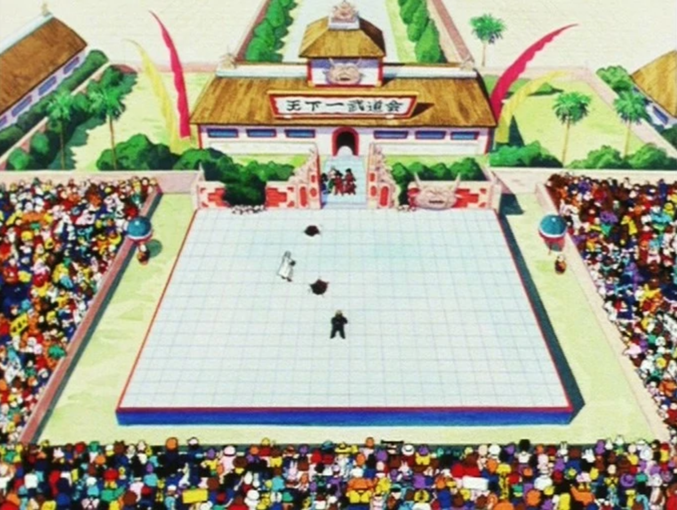A picture of the Worlds Martial Arts Tournament in Dragon Ball Z