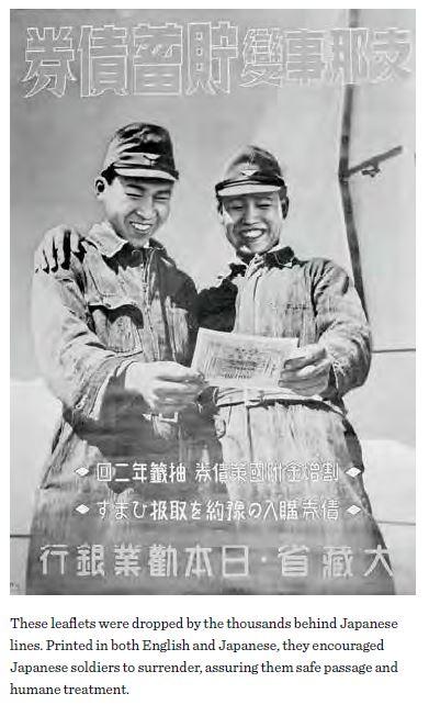 Leaflet to Japanese to surrender