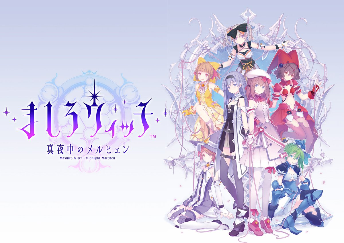 HiguUmiSound Label composing for Square Enix's Mobile RPG Mashiro Witch!