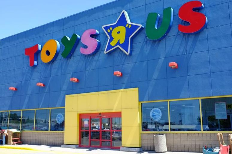 Toys R Us Cancels Bankruptcy Auction And Prepares Its Revival