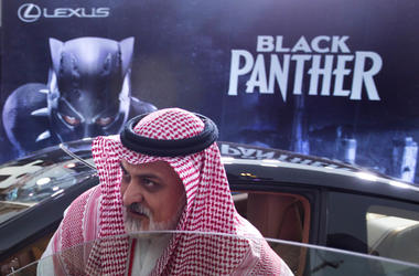'Black Panther' in Saudi Arabia