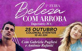 O RESIDENCE HOTEL IMPERATRIZ É  PARCEIRO CONFIRMADO DA 1ª FEIRA DE BELEZA COM ARROBA.
