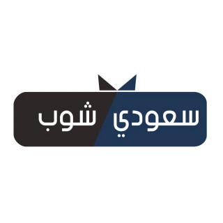 9961f5088 نظارة لاكوست اسود - سعودي شوب.