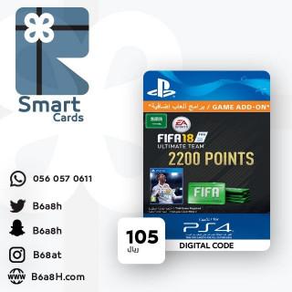 بطاقة بوينت فيفا 18 - 2200 بوينت