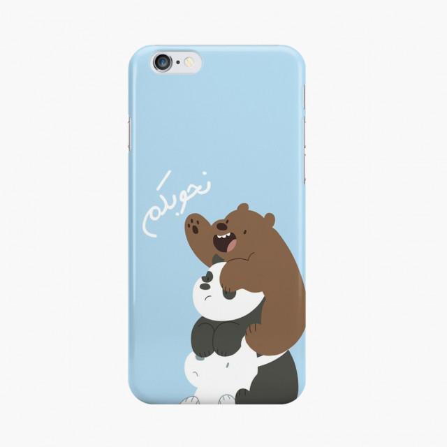 صور الدبب الثلاثة