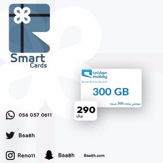 بطاقة شحن بيانات 300 جيجا موبايلي