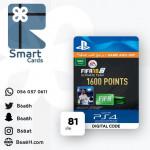 بطاقة بوينت فيفا 18 - 1600 بوينت