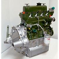 1275 Power Unit