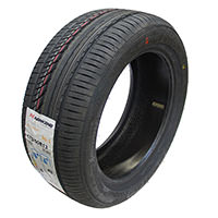 175/13 Nankang Tires, set/4