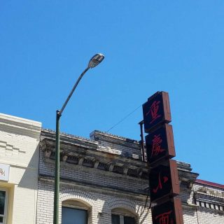San Francisco taps LEDs for brighter, cheaper streetlights
