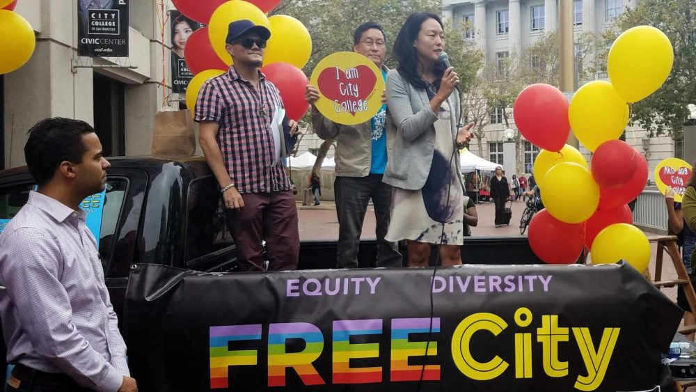 Free City College rally