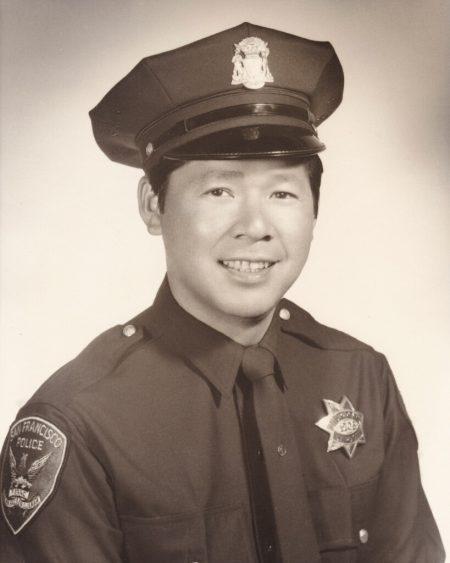 SFPDOfcHerbertLee1957-11