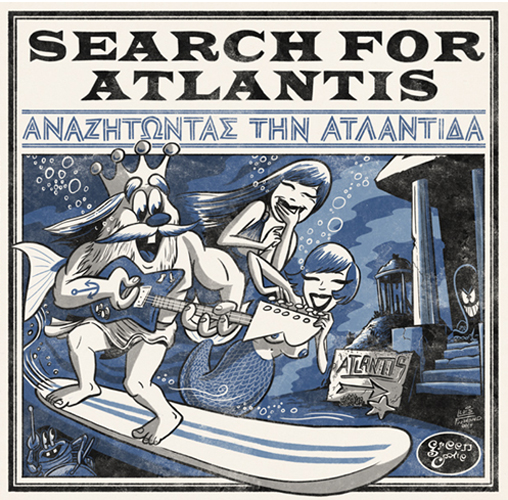 Search for Atlantis
