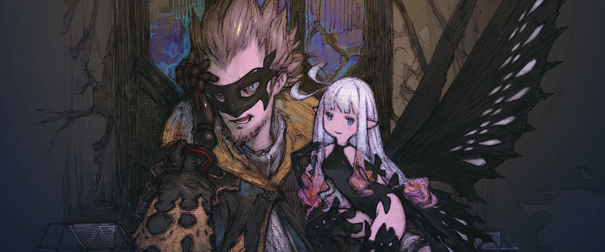Download Bravely Default - Job and Class Combo Guide ~ The ...