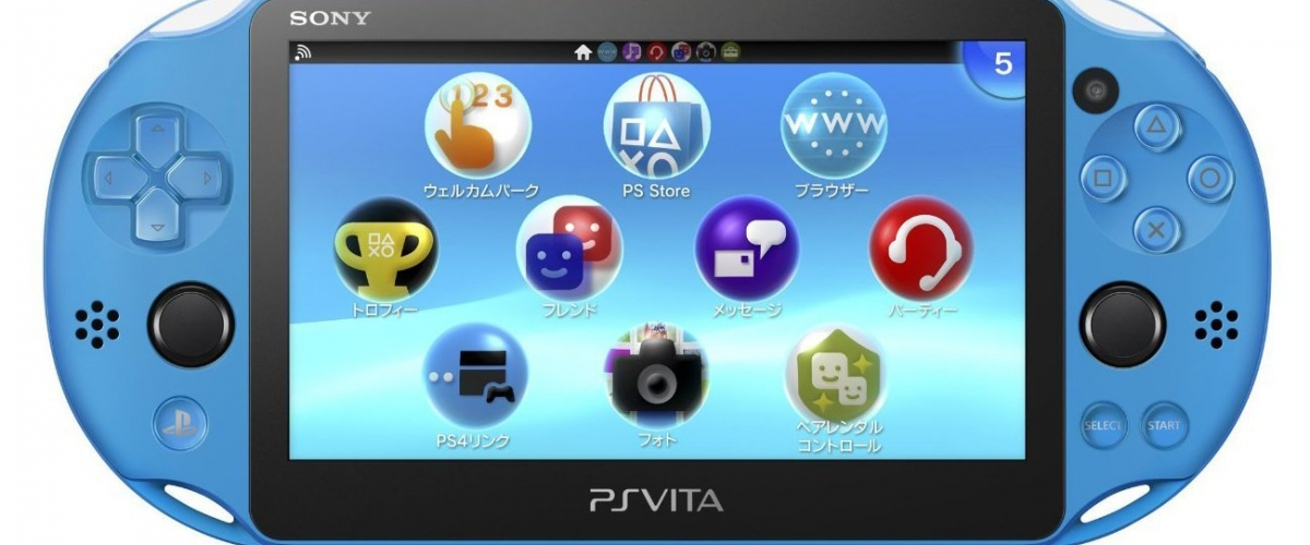 Sony Ps Vita Game Cartridge : Physical ps vita cartridge production is ending next year