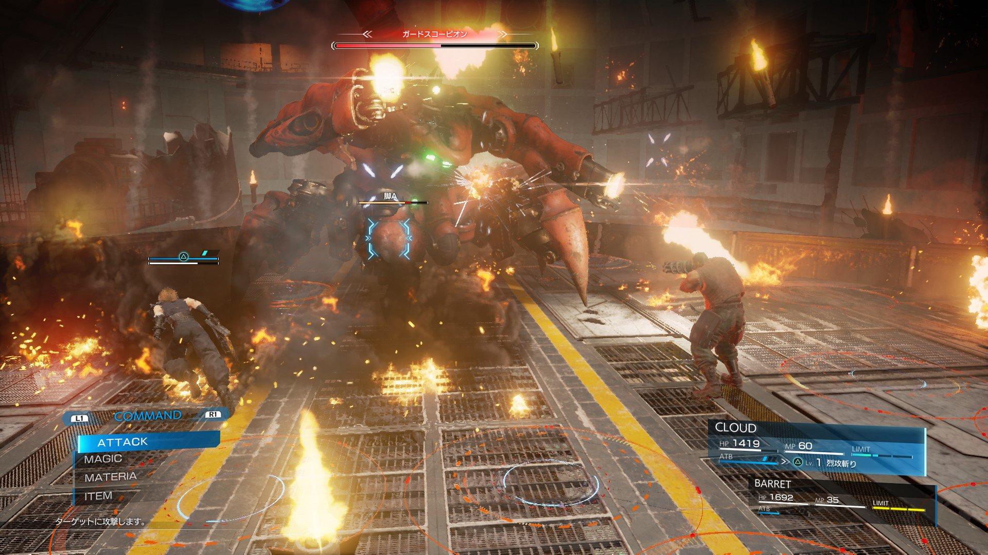 「Final Fantasy 7 Remake Guard Scorpion」的圖片搜尋結果