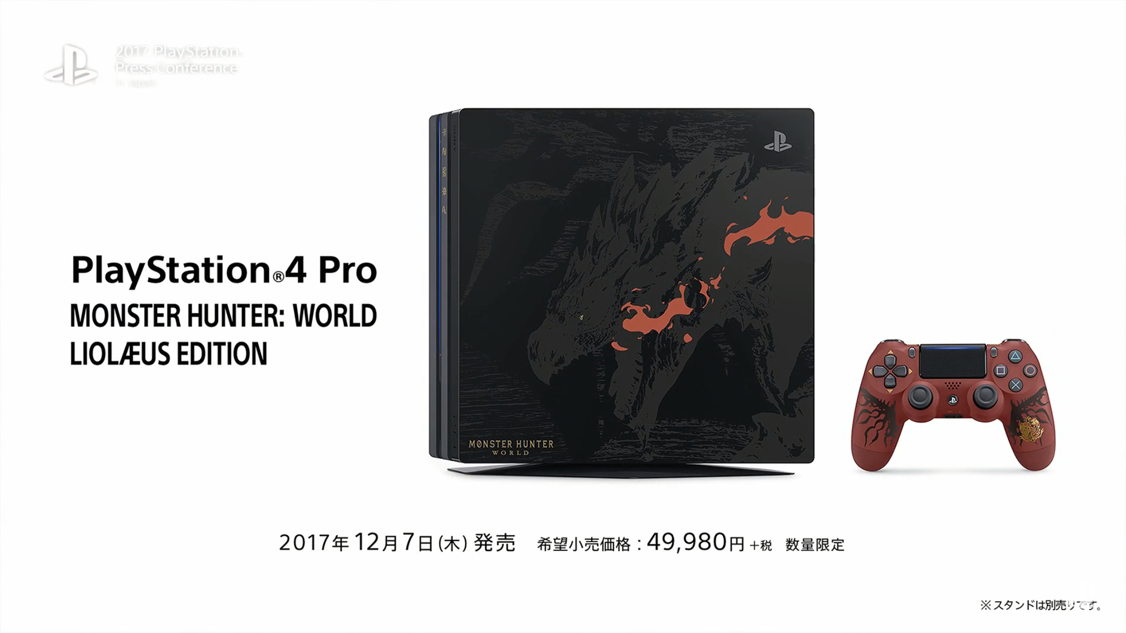 Monster Hunter World will be released worldwide in January 2018