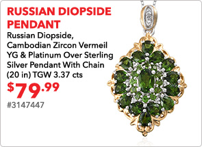 Russian Diopside Pendant
