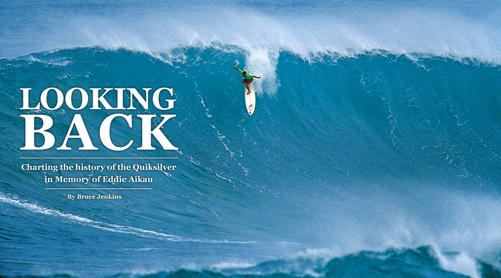 eddie aikau essay contest 2011 winners Tournament winners edit winter of 1985/86 - contest date: missing - denton miyamura (at age ) winter of 1986/87 the quiksilver in memory of eddie aikau 2010/2011.