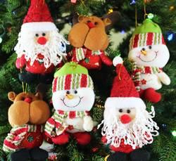 Sleetly™ 6pk Plush Hanging Ornaments - Classic Colors