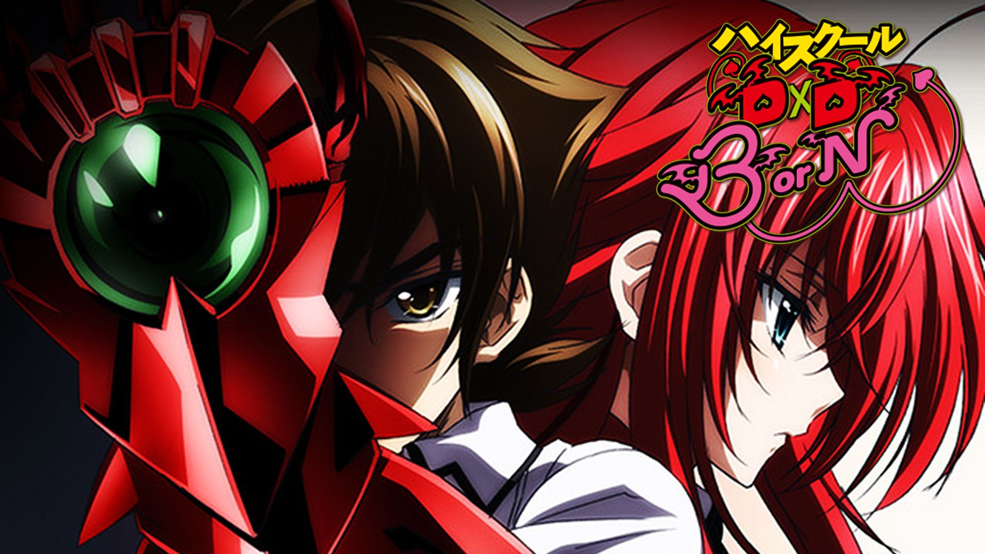 Poster A3 High School DxD Rias Gremory Rossweisse Ecchi Manga Anime Cartel 01