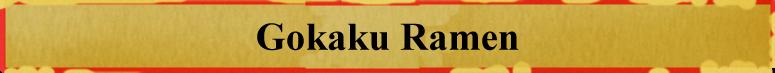 Gokaku Ramen