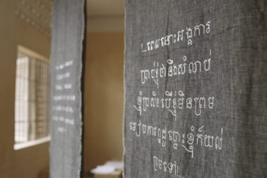 hanging banners with embroidered writing in Khmer (Cambodian) script