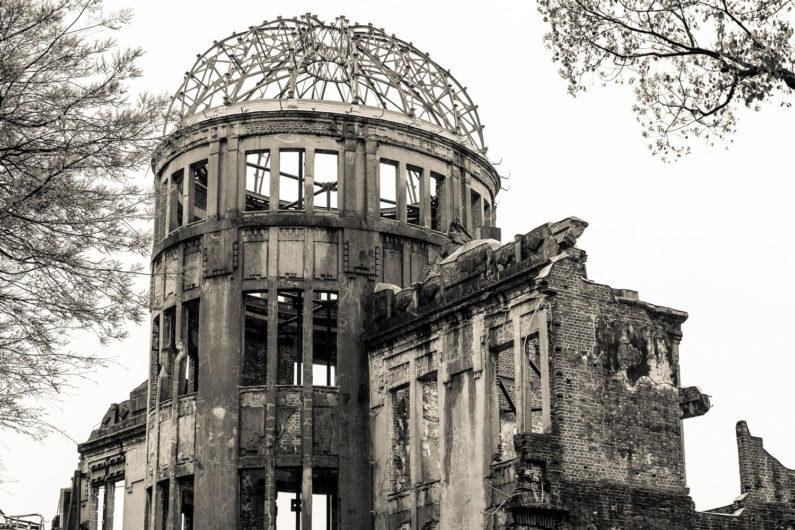 Hiroshima Peace Memorial