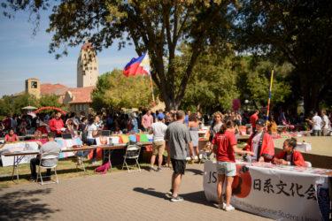 Student Activities Fair 2017