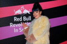 Lily Allen, bitcoin, second life