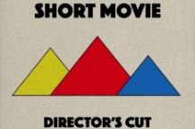 laura marling short movie art