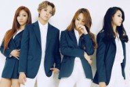 Review: The Ever-Inventive f(x) Are Gunning for World's Greatest Pop Group on '4 Walls'