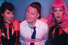 pink-beautiful-trauma-channing-tatum-video-1511275923