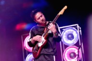 """Unknown Mortal Orchestra – """"Not In Love We're Just High"""""""
