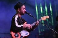 """Unknown Mortal Orchestra Announce New Album <i>Sex & Food</i>, Release """"American Guilt"""" Video"""