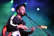 """Unknown Mortal Orchestra – """"Everyone Acts Crazy Nowadays"""""""