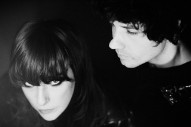 "Beach House — ""Alien"""